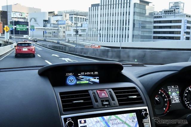 スバル アイサイト ツーリングアシスト 公道試乗