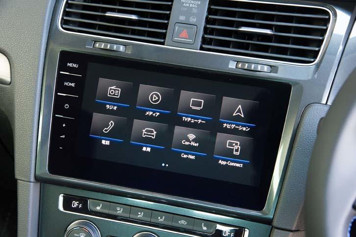 インフォテインメントシステムの「Discover Pro」には、充電予約のできる「eマネージャー」や、オンライン充電ステーション検索機能など、電動化車両専用メニューが追加されている。