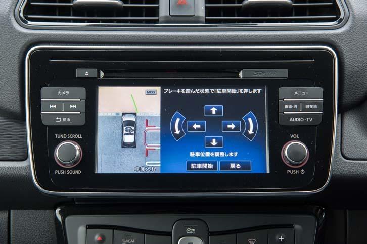 「プロパイロット パーキング」を使用中のセンタースクリーン。駐車可能なスペースが複数ある場合の選択や、駐車位置の微調整などを行う。