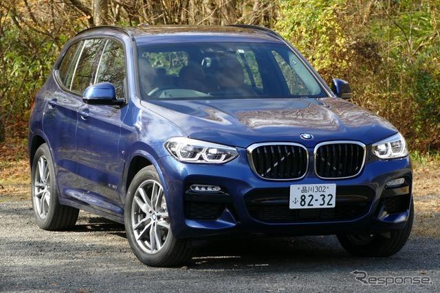 BMW X3 xDrive20d xLine