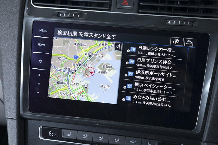 写真は神奈川県横浜市周辺で充電スポット検索をしたところ。「急速充電器のみ」「無料充電スポットのみ」といったフィルターをかけて検索することもできる。