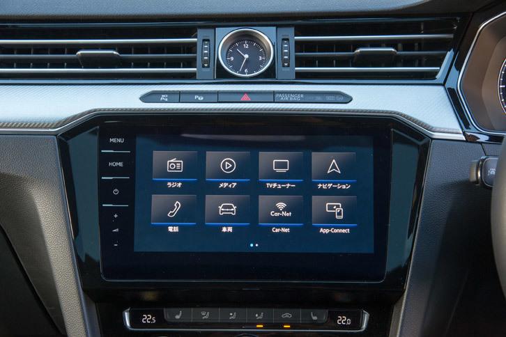 インフォテインメントシステム「Discover Pro」の9.2インチタッチスクリーン。手をかざして左右に振るだけで画面を操作できる「ジェスチャーコントロール」機能も搭載されている。