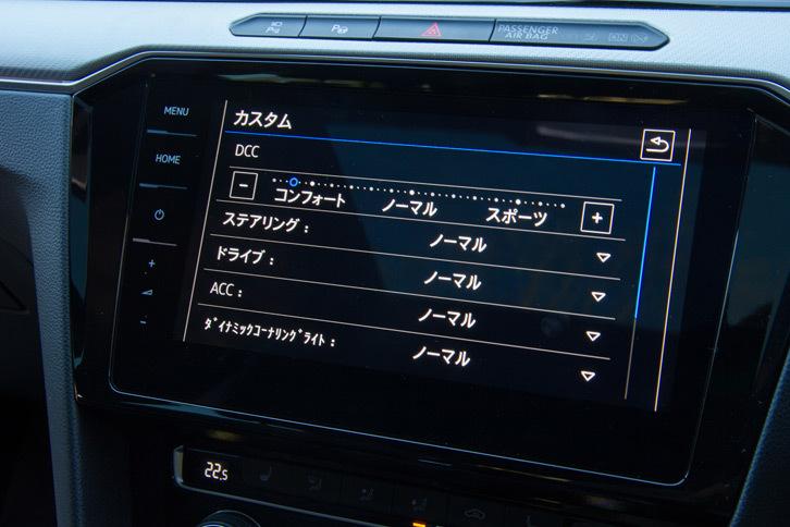 「アルテオン」には、走行モード切り替え機構の「ドライビングプロファイル機能」が搭載されており、「カスタム」モードを選択すると、パワープラントやサスペンションなどのパラメーターを個別に設定することができる。