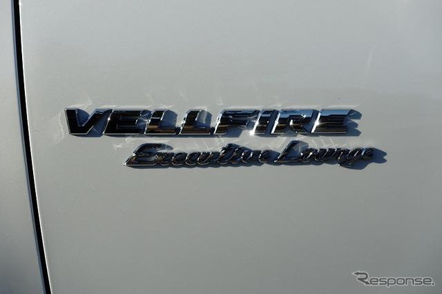 トヨタ ヴェルファイア エグゼクティブラウンジZ