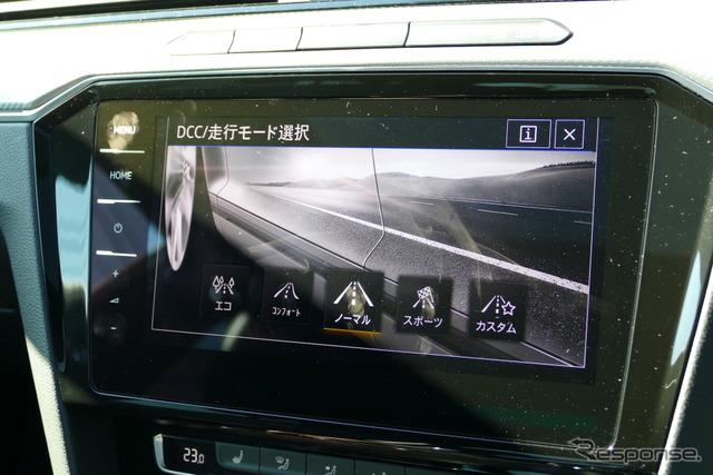 フォルクスワーゲン アルテオン R-Line 4MOTION Advance