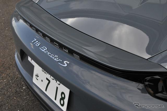ポルシェ 718ボクスターS