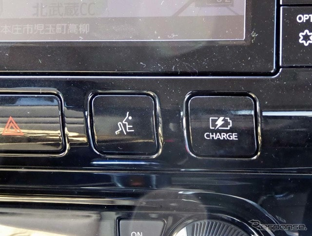 e-POWER化されたセレナには、チャージモードとマナーモードが新設された