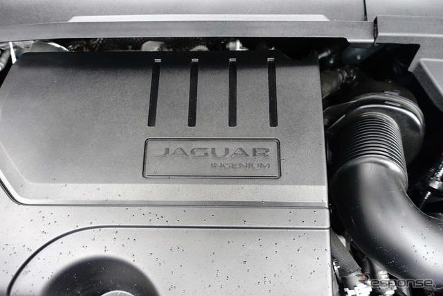 ジャガー E-PACE P250