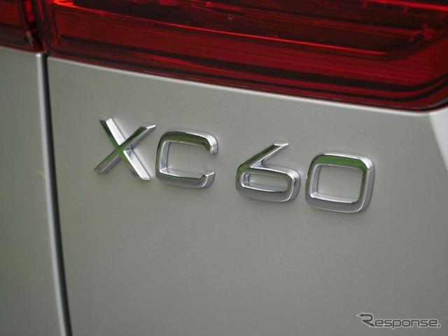 ボルボ XC60 D4