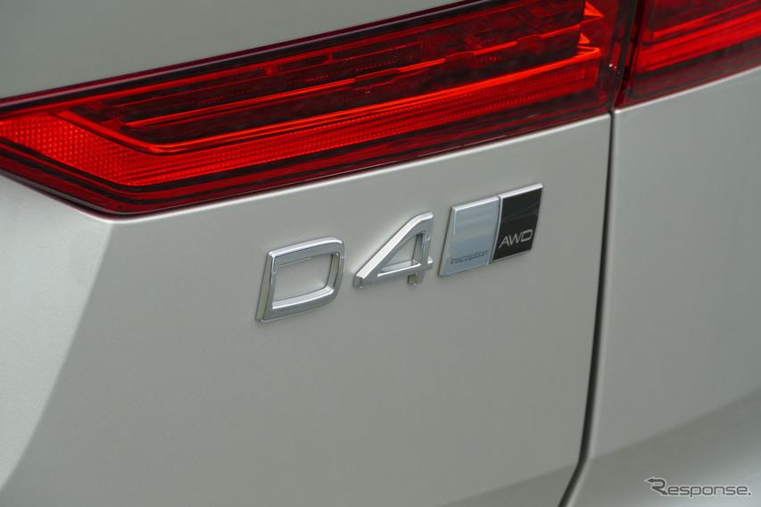 ボルボ XC60 D4 AWD INSCRIPTION