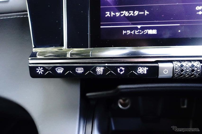 DS 7 クロスバック(グランシック・リボリ)