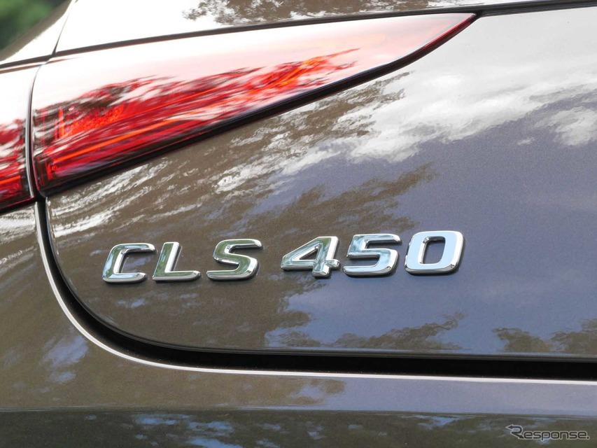 メルセデスベンツ CLS450 4マチック