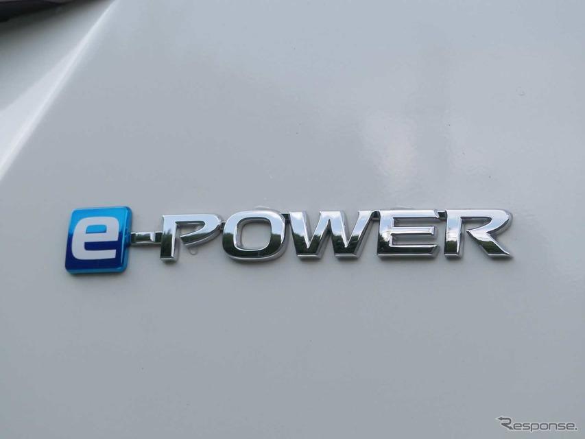 日産 セレナe-POWER