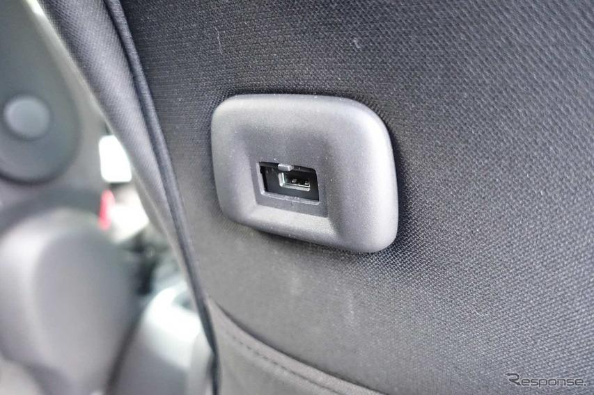 USBスロットはすべての席に用意されている