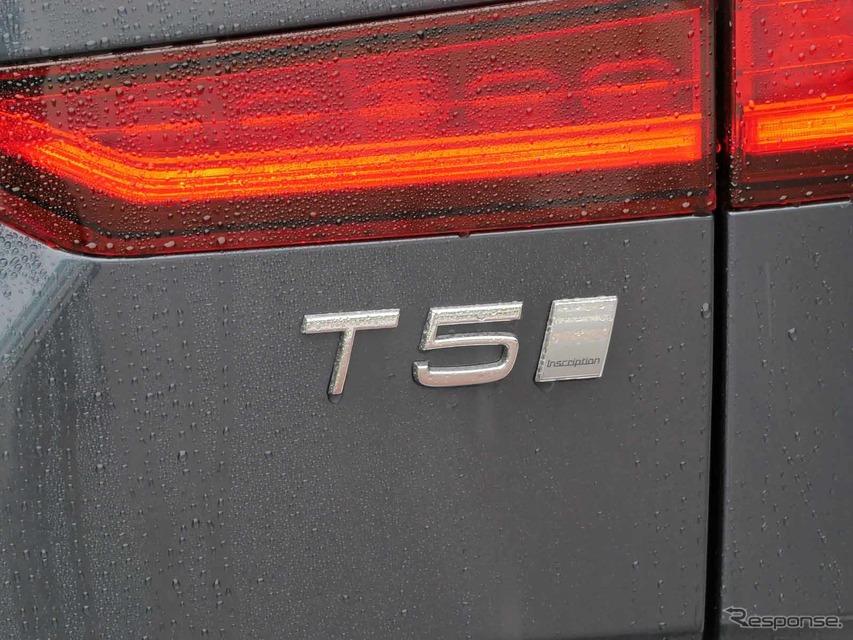 ボルボ V60 新型(T5 インスクリプション)