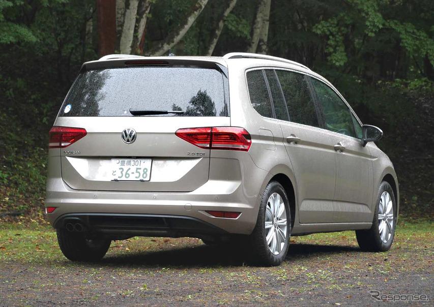 VW トゥーラン 新型(TDIハイライン)