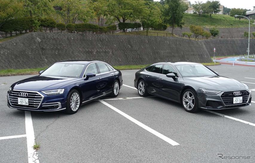 アウディ A8 新型(左)とA7スポーツバック新型