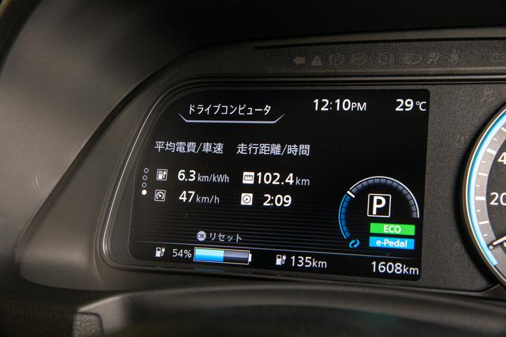 インフォメーションディスプレイに表示された走行データの画面。パワートレインやバッテリーなどのハードウエアは標準車と同じが、走行抵抗の増大によるものか、「リーフNISMO」の一充電走行可能距離は標準車の400kmから350kmにダウンしている(いずれもJC08モード)。