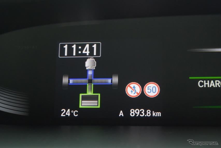 エンジンが発電専用運転を行っているときはエネルギーフローチャートにギアマークが表示されない。