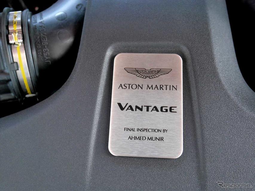 アストンマーティン ヴァンテージ 新型