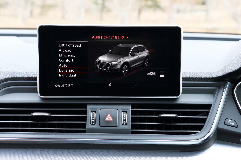 「アウディドライブセレクト」は「Q5」全車に標準装備される。ドライブモードは「オフロード」「エフィシェンシー」「コンフォート」「オート」「ダイナミック」と、パワステのアシスト量やシフトタイミングの速さなどを個別設定できる「インディビジュアル」の全6種類。