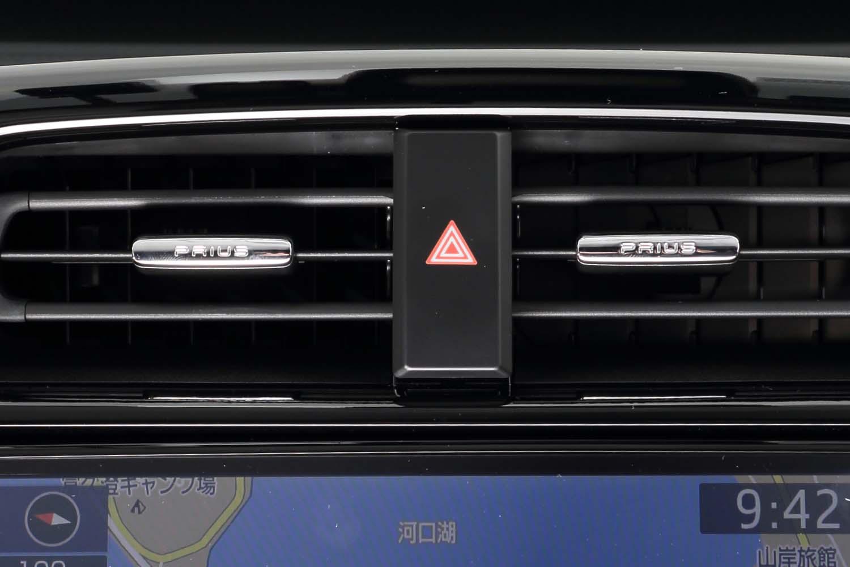 エアコンルーバーのツマミには、「PRIUS」ロゴがデザインされている。