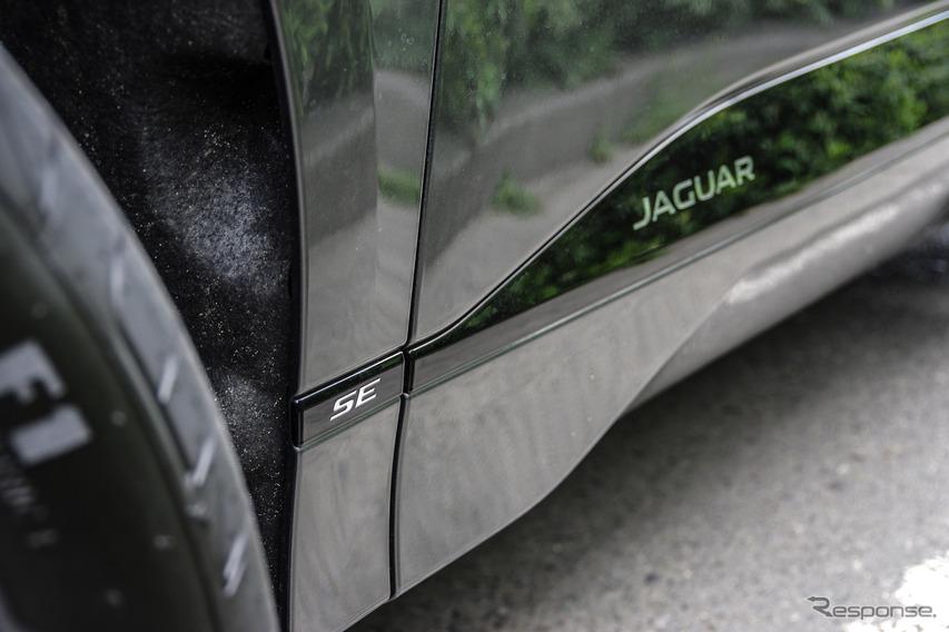 ジャガー I-PACE ファーストエディション