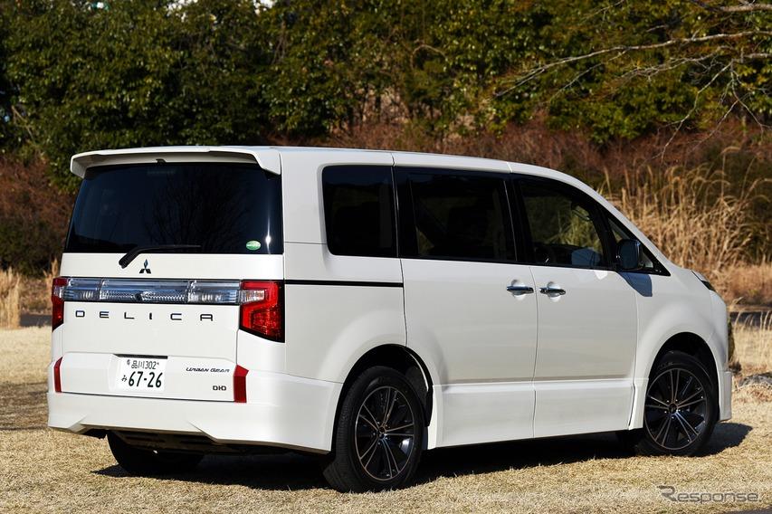 三菱 デリカD:5 新型