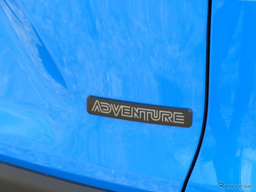 トヨタ RAV4 Adventure