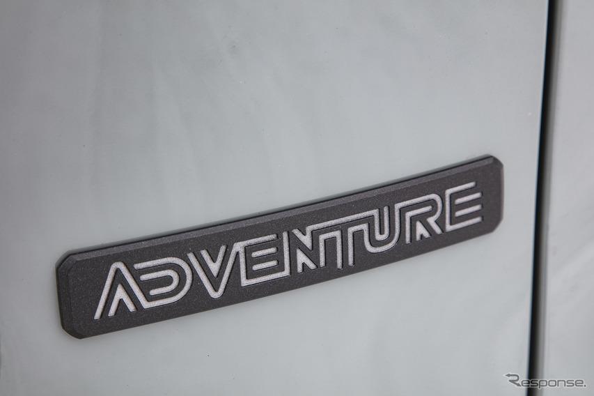 トヨタ RAV4 新型(「Adventure」ダイナミックトルクベクタリングAWD搭載車)