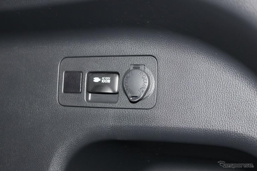 トヨタ RAV4 新型