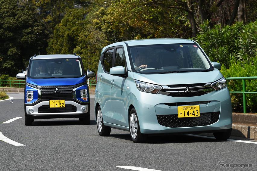 三菱 eKワゴン と eKクロス