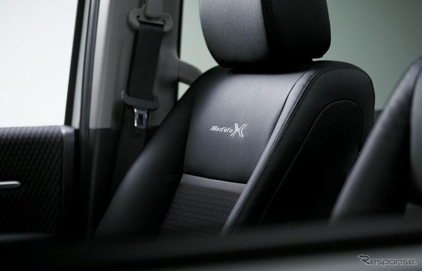ホンダ ステップワゴン モデューロ X 専用ブラックコンビシート