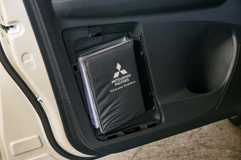 めったに使用しない車検証ケースはドアパネルの専用ポケットに収納できる。もちろんふたが付いている。