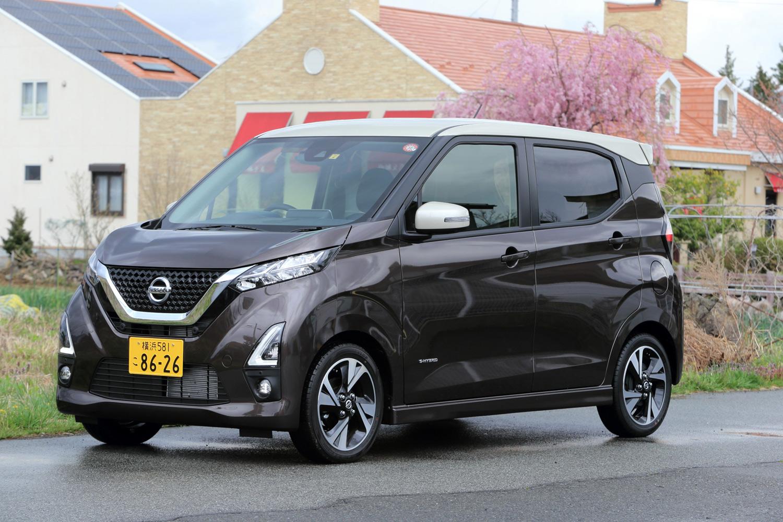 姉妹車の「三菱eK」シリーズとともに、2019年3月28日に発売された「日産デイズ」シリーズ。日産が初めて開発を行った軽自動車でもある。