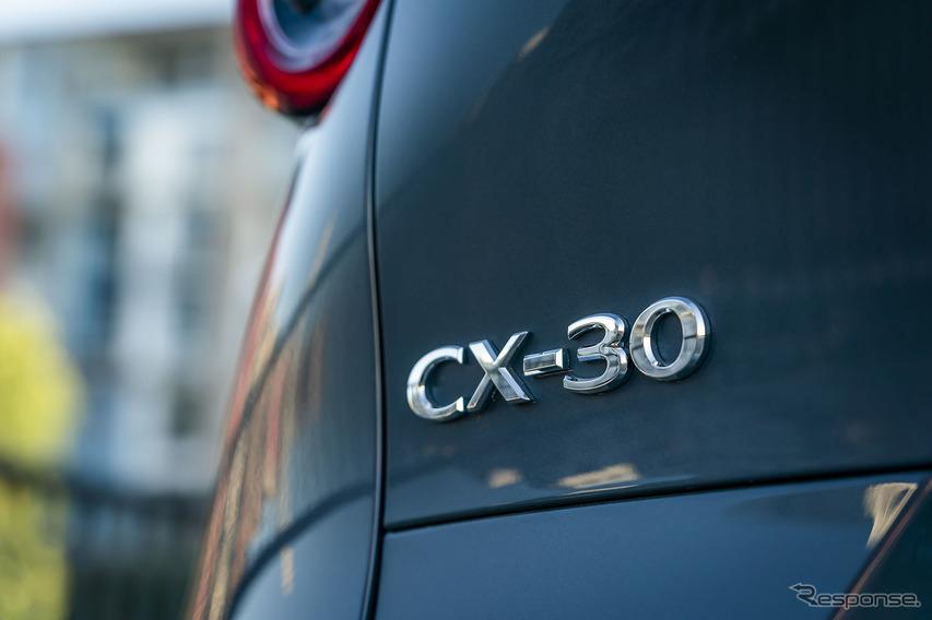 マツダ CX-30
