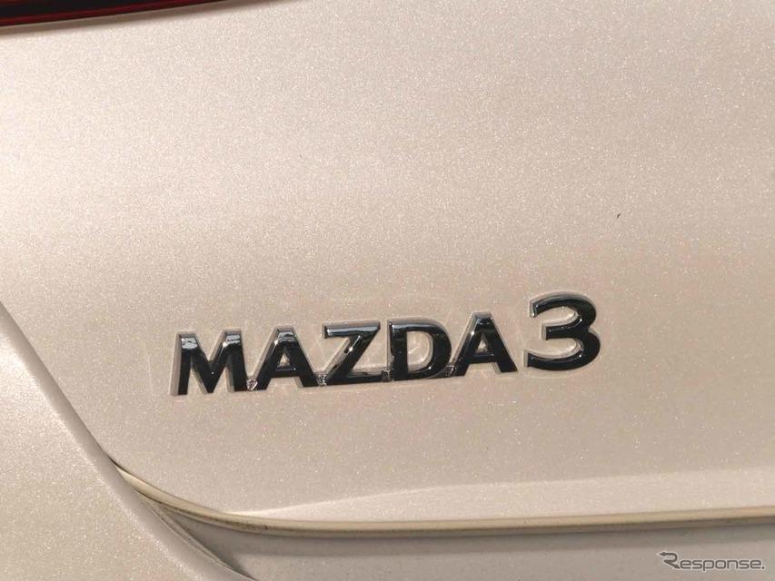 マツダ3 セダン 新型