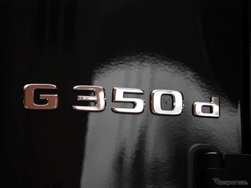 メルセデスベンツ G350d