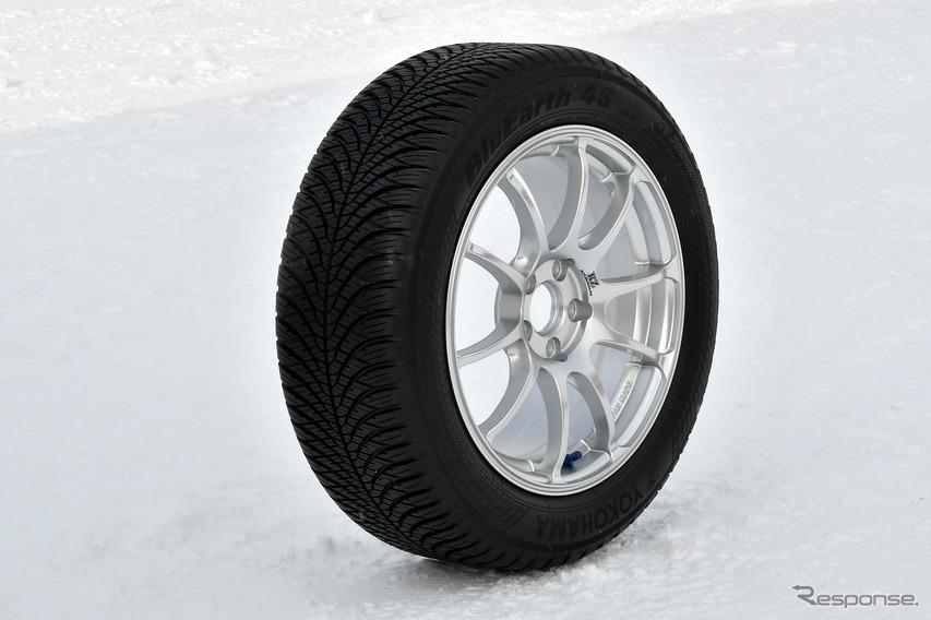 雪にも強いオールシーズンタイヤ「ブルーアース-4S AW21」