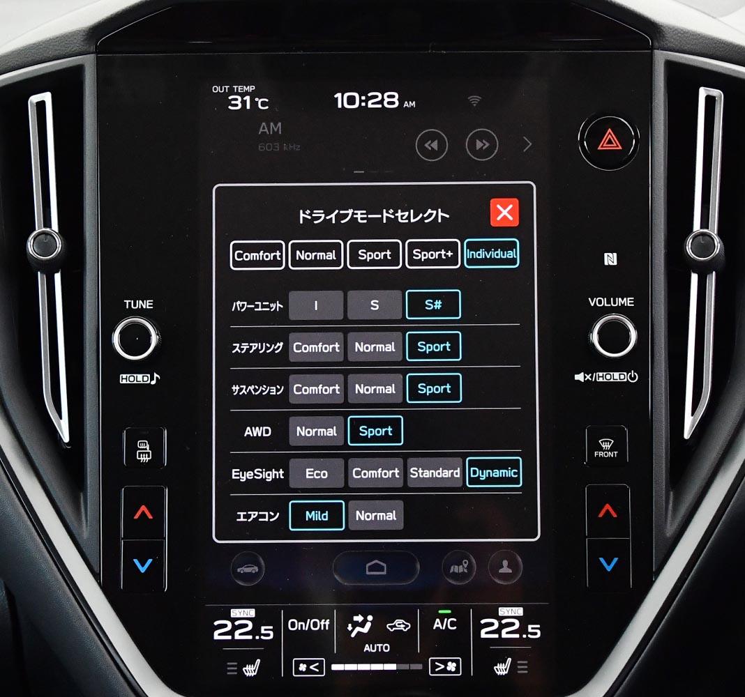 「ドライブモードセレクト」は「STI Sport」だけに備わる機能。写真のように、パワーユニットやAWDの制御を個別に調整できる。