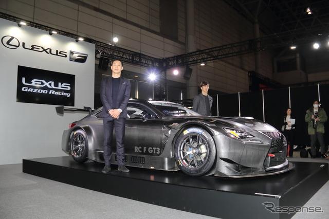 【東京オートサロン2017】レクサスが新型「RC F GT3」を発表、デイトナ24時間レースにも参戦