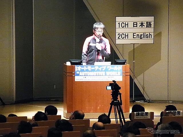 トヨタ スポーツ車両統括部ZRチーフエンジニア 多田哲哉部長(オートモーティブワールド2017)