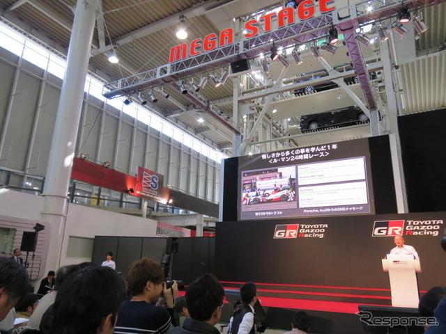 トヨタのモータースポーツ活動発表会は今季もMEGA WEBで開催。