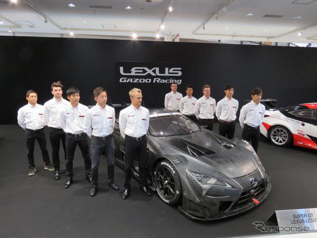 【トヨタGAZOOレーシング2017】SUPER GT…新型「LC500」6台で参戦、中嶋一貴が復帰