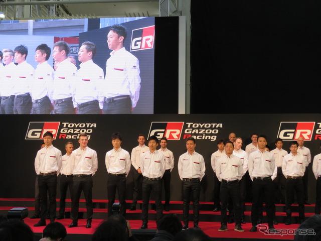 トヨタ勢のSFドライバーたち。