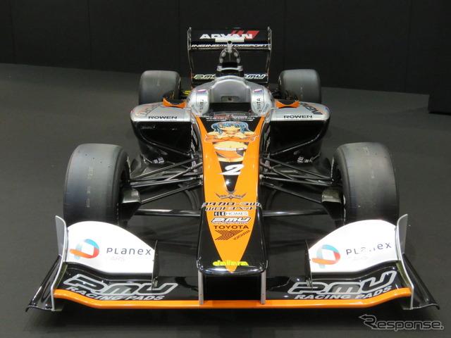 今季も全車が「SF14」シャシーで戦う。