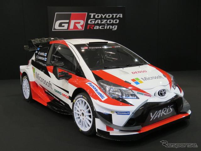 今季WRC参戦車は「ヤリスWRC」。
