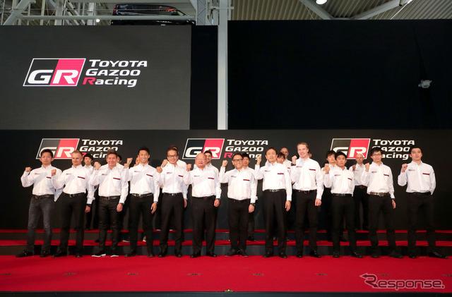 今季の飛躍を誓った「TOYOTA GAZOO Racing」のメンバーたち。