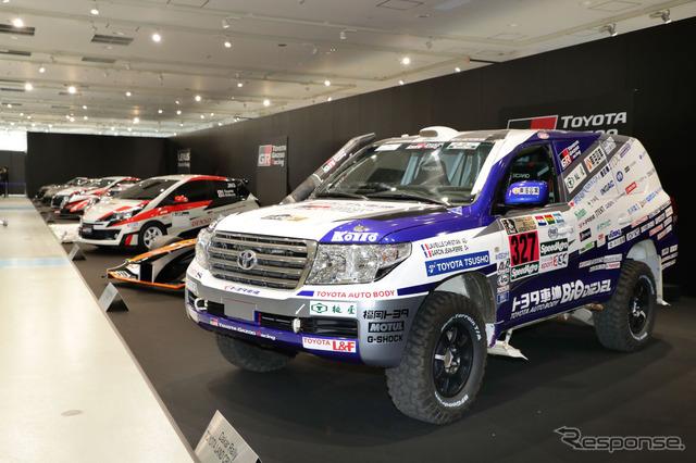今年1月のダカールラリーでは、チーム ランドクルーザーが市販車部門4連覇を達成。