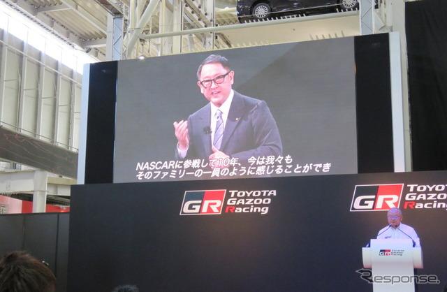 豊田社長はNASCARへの参戦も重視している。
